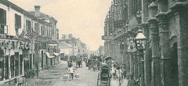 Taiping Road, Hankow, 1908